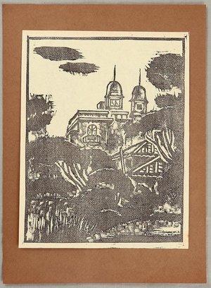 Mizufune Rokushu: Shin Hanga Vol.4 - International Catholic Hospital - Artelino
