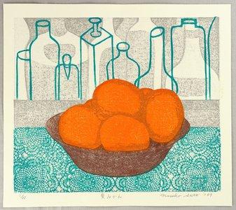 Unknown: Summer Orange - Artelino
