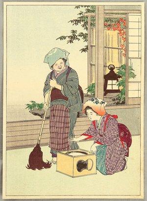 Suzuki Kason: Cleaning - Artelino