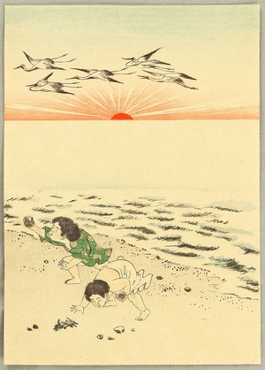 Tomioka Eisen: At the Beach - Artelino