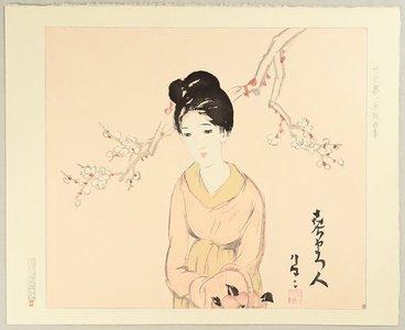 竹久夢二: Beauty and Plum Blossom - Artelino