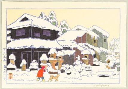 Yoshida Toshi: Snow and Stone Lanterns - Artelino