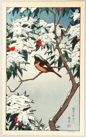 吉田遠志: Birds of the Seasons - Winter - Artelino