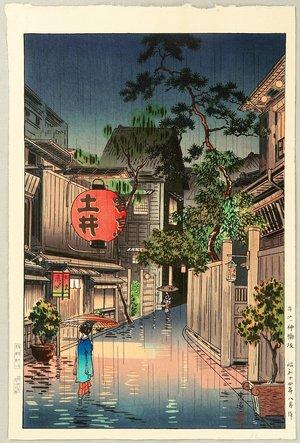 Tsuchiya Koitsu: Evening at Ushigome - Artelino