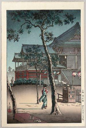 風光礼讃: Tea Shop at Kiyomizu - Artelino