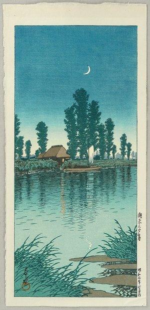 川瀬巴水: Evening at Itako - Artelino