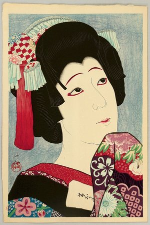 Natori Shunsen: Thirty Six Kabuki Actor Portraits - Ohan - Artelino