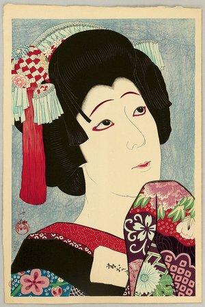 Natori Shunsen: Thirty Six Kabuki Actor Portraits - Ohan - Artelino