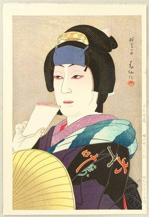 名取春仙: New Kabuki Portraits - Yaegiri - Artelino