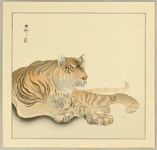 Ohara Koson: Reclining Tiger - Artelino