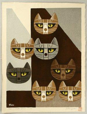 Inagaki Tomoo: Cats Face - 7 - Artelino