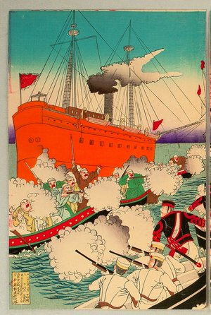 Watanabe Nobukazu: Sino-Japanese War - Naval Battle - Artelino