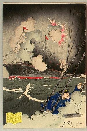 Utagawa Kokunimasa: Sino-Japanese War - Off Kaiyo Island - Artelino