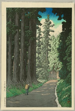 川瀬巴水: Road to Nikko - Artelino