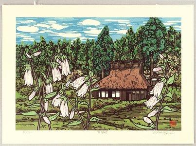 Nishijima Katsuyuki: Hanase Village in Spring - Artelino