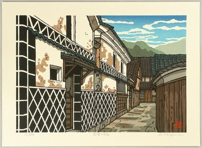 Nishijima Katsuyuki: Street of Kosen. - Artelino