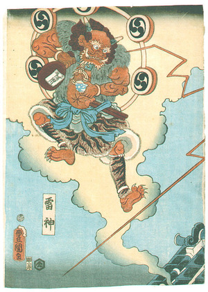Utagawa Kunisada: Party in the Sky - Artelino