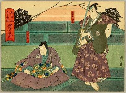 Utagawa Kunikazu: Kabuki - Samurai - Artelino