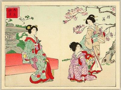 Utagawa Kokunimasa: Viewing Cherry Blossoms - Artelino
