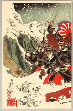 Watanabe Nobukazu: Sino-Japanese War - Night Battle - Artelino