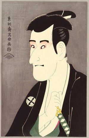 Toshusai Sharaku: Kabuki - Ichimura Komazo - Artelino