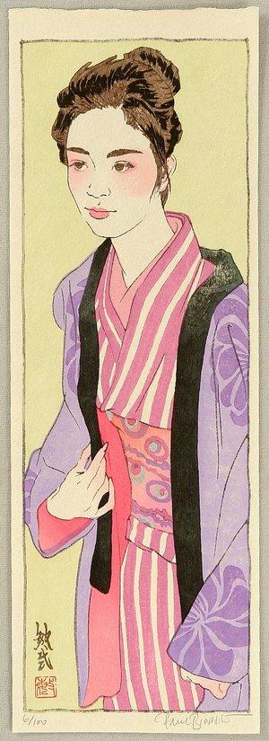 Paul Binnie: Murasaki - Artelino