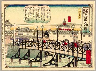 Utagawa Hiroshige III: For Children's Education Series - Big Bridge - Artelino