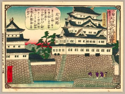Utagawa Hiroshige III: For Children's Education Series - Nagoya Castle - Artelino