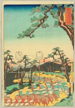 Utagawa Kunitsuna: The Scenic Places of Tokaido - Yotsuya and Mt. Fuji - Artelino