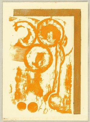 Onchi Koshiro: Bathroom in the Morning - Hanga Vol. 13 - Artelino