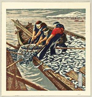 Watanabe Sadao: Herring Fishermen - Artelino