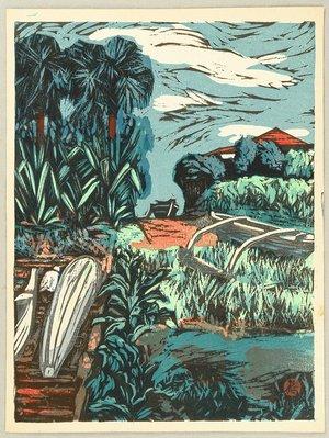 橋本興家: Ichimoku-shu Vol.6 - Yaene, Hachijo Island - Artelino
