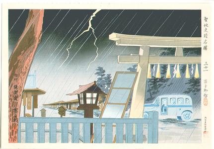 徳力富吉郎: Lightning at Kamakura Shrine - Artelino