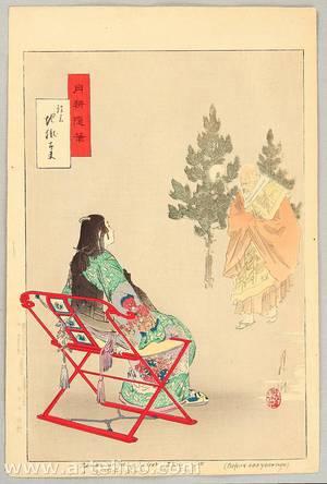 Ogata Gekko: Gekko's Essay - Madam from Hell - Artelino