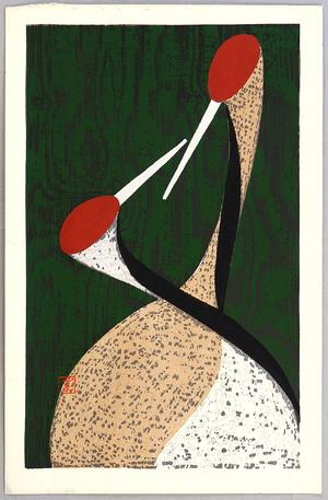 河野薫: Cranes - Artelino