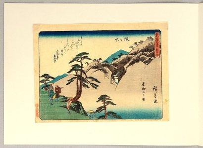 歌川広重: Kyoka Tokaido - Sakanoshita - Artelino