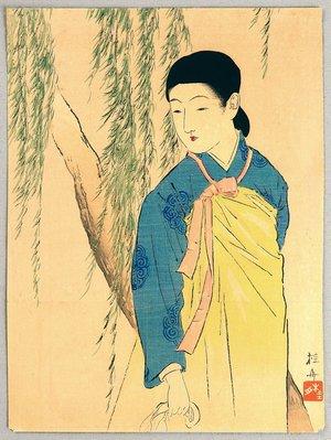 武内桂舟: Kuchi-e: Korean Girl - Artelino