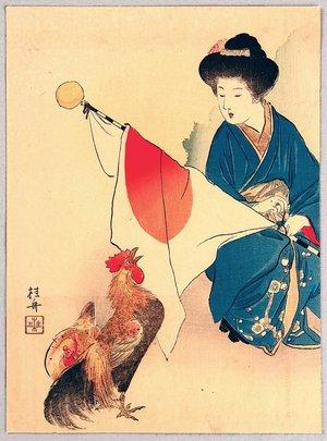 武内桂舟: Kuchi-e: Beauty and Rooster - Artelino