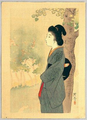 Tsukioka Kogyo: Kuchi-e: Fresh Green Leaves - Artelino