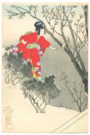 宮川春汀: Cherry Blossoms - Artelino