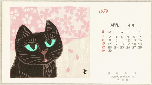 Inagaki Tomoo: Calendar - April - Artelino