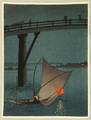Arai Yoshimune After: Night Scene Series - Fishing Boat - Artelino