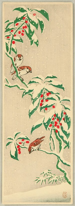 Ohara Koson: Sparrows and Nandin Bush - Artelino
