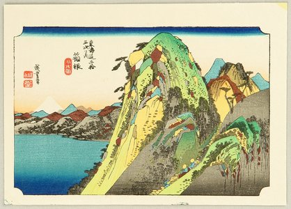 歌川広重: Hakone - Fifty-three Stations of the Tokaido (Hoeido) - Artelino
