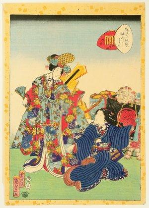 歌川国貞三代: Cards of Tale of Genji - Takegawa - Artelino