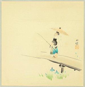 Hasegawa Konobu: Fisher - Artelino