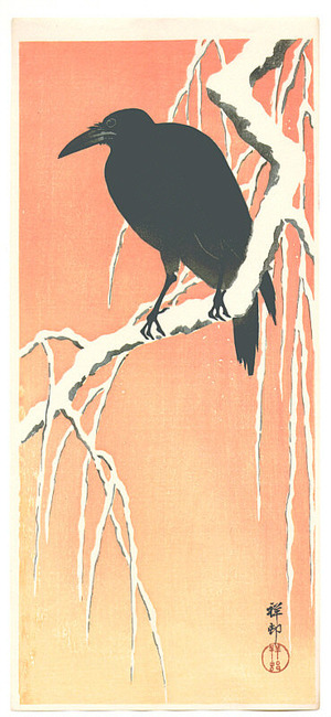 Ohara Koson: Crow on a Snow Covered Branch - Artelino