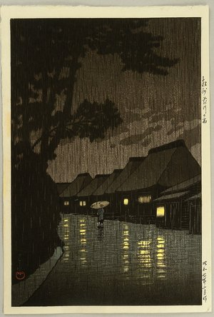 Kawase Hasui: Selection of Views of the Tokaido - Rainy Night at Maekawa - Artelino