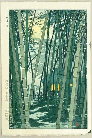 Kasamatsu Shiro: Bamboo in Summer - Artelino