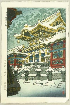 笠松紫浪: Snow at Yomei Gate - Artelino
